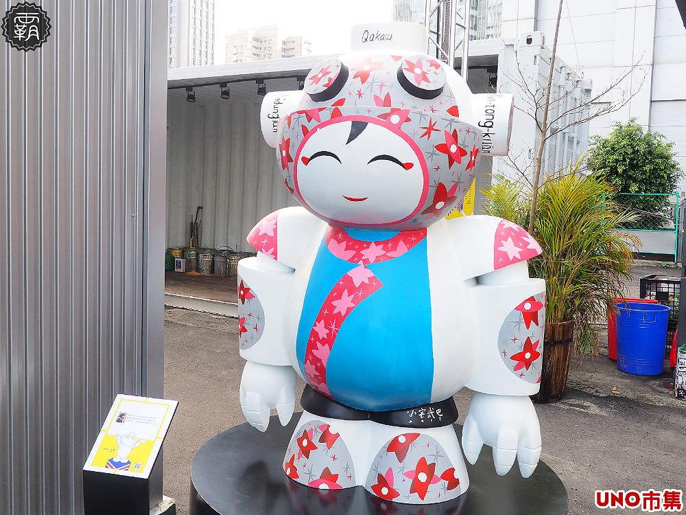20180305173115 74 - 有機器人大軍出沒!UNO市集有大型機器人公仔展出,大家快去找公仔拍照打卡!