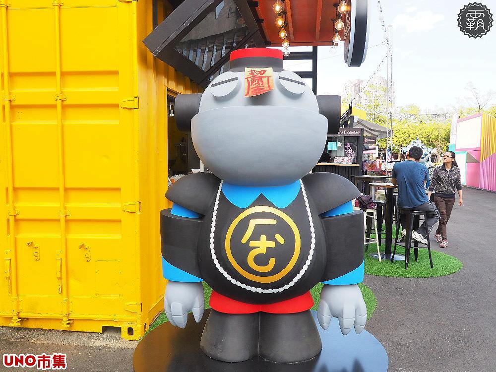 20180305173120 83 - 有機器人大軍出沒!UNO市集有大型機器人公仔展出,大家快去找公仔拍照打卡!
