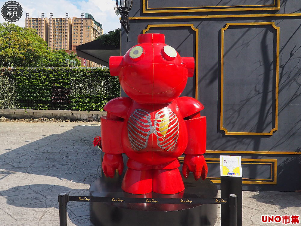 20180305173122 32 - 有機器人大軍出沒!UNO市集有大型機器人公仔展出,大家快去找公仔拍照打卡!