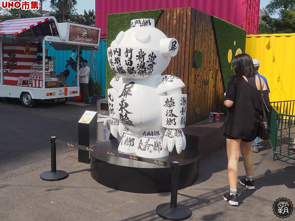 20180305173510 25 - 有機器人大軍出沒!UNO市集有大型機器人公仔展出,大家快去找公仔拍照打卡!