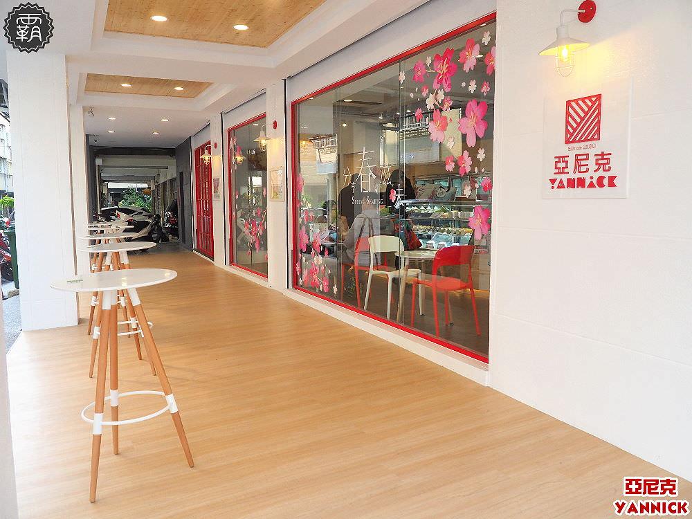 20180319144236 64 - 亞尼克西屯店3/20正式開幕,生乳捲優惠價100元前三日每日限量30個名額!