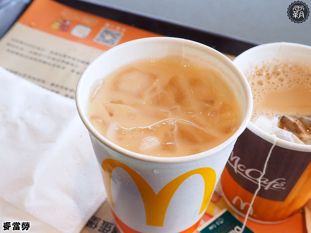 20180322123743 57 - 麥當勞3/21起新推出大方烤土司系列,Q土司往事只能回味,另外網友們很愛的焦糖奶茶也絕版惹~