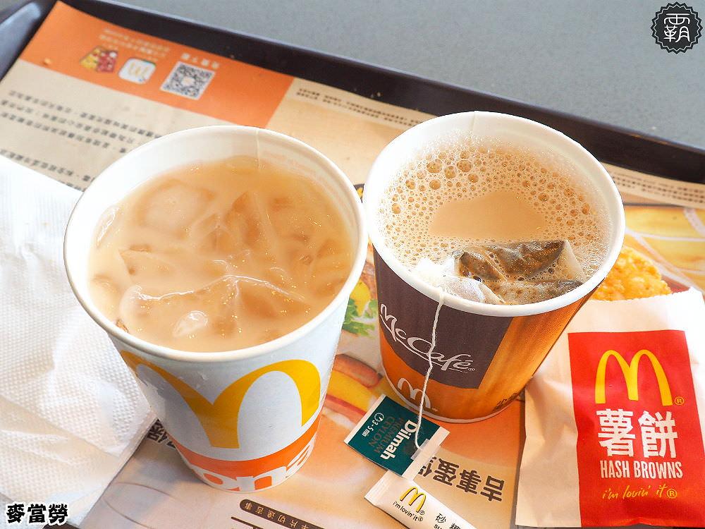 20180322123744 42 - 麥當勞3/21起新推出大方烤土司系列,Q土司往事只能回味,另外網友們很愛的焦糖奶茶也絕版惹~