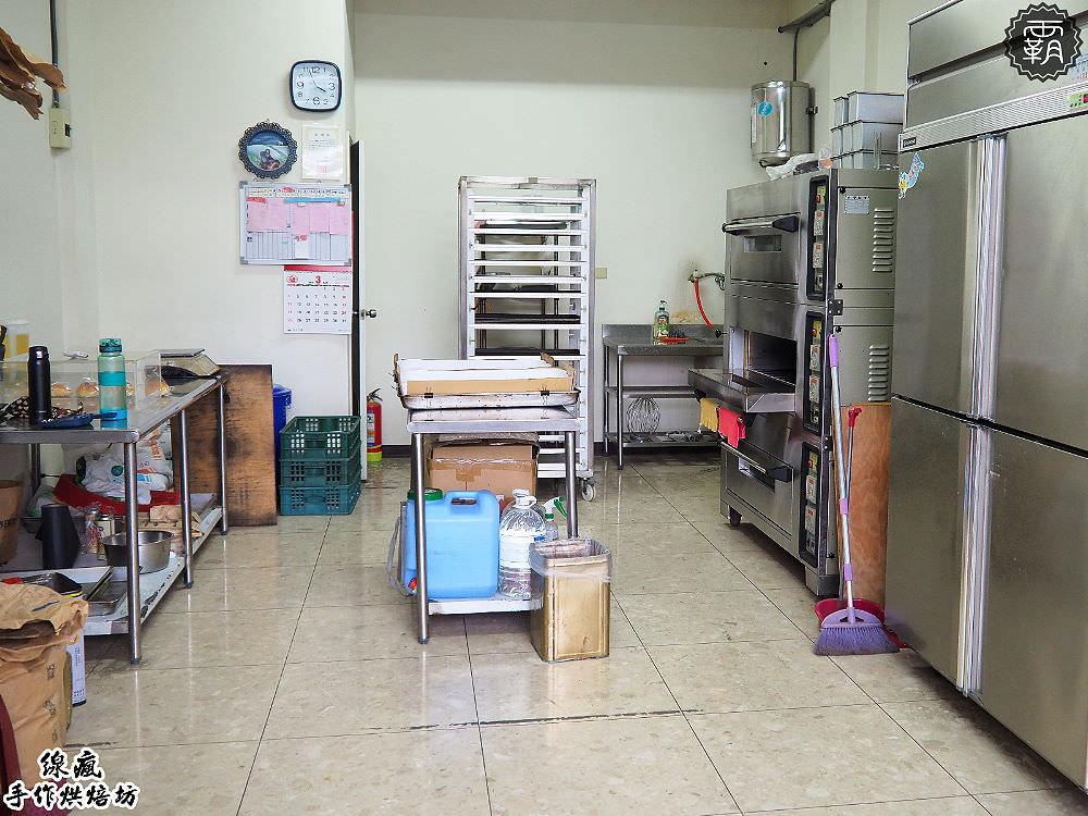 20180325184844 73 - 線瘋手作烘焙坊,烏日麵包小店賣古早味蛋糕,扎實口感料實在~