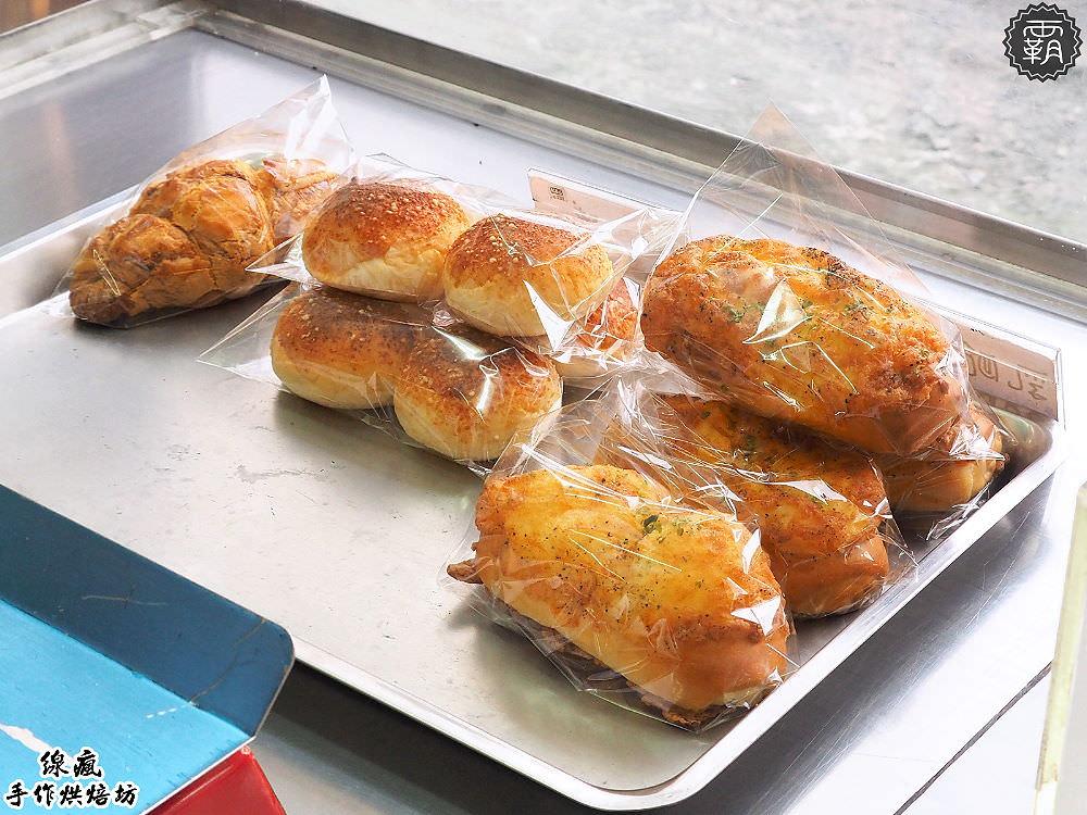 20180325184852 29 - 線瘋手作烘焙坊,烏日麵包小店賣古早味蛋糕,扎實口感料實在~