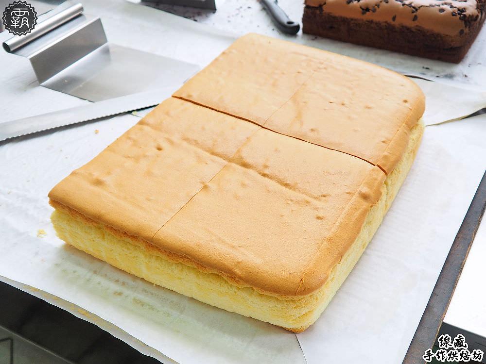 20180325185020 58 - 線瘋手作烘焙坊,烏日麵包小店賣古早味蛋糕,扎實口感料實在~