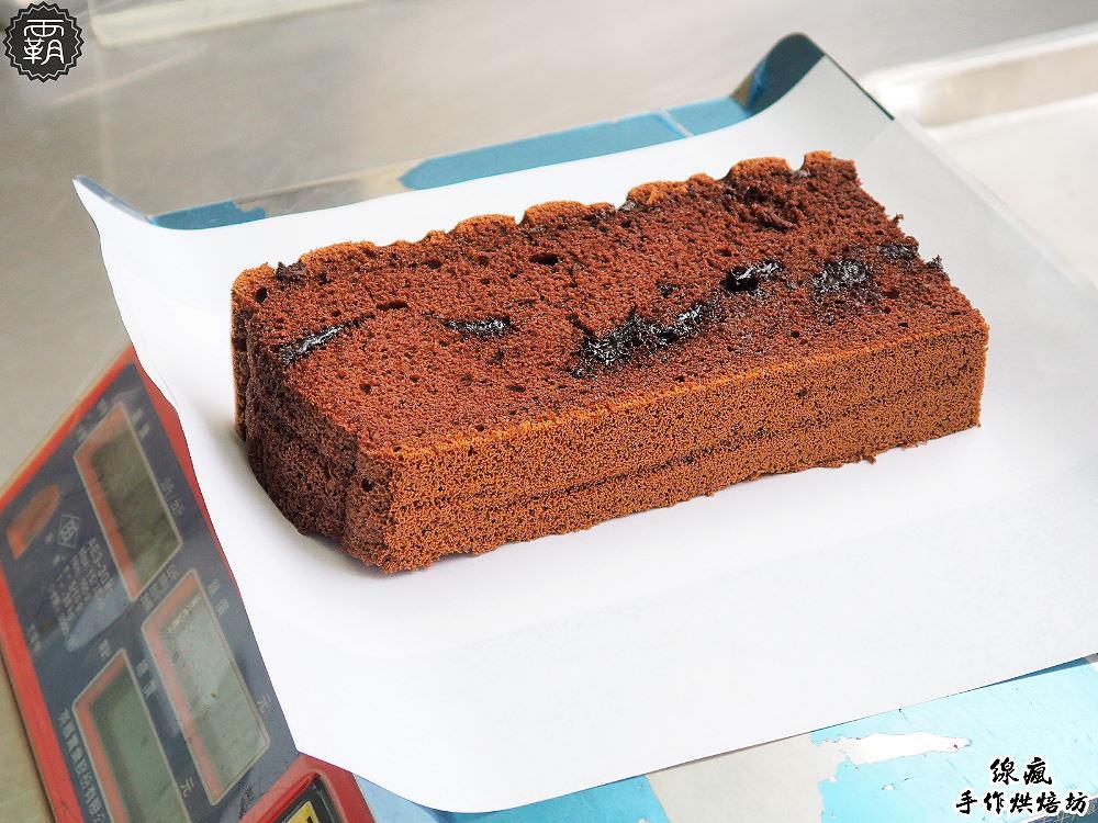 20180325185038 95 - 線瘋手作烘焙坊,烏日麵包小店賣古早味蛋糕,扎實口感料實在~