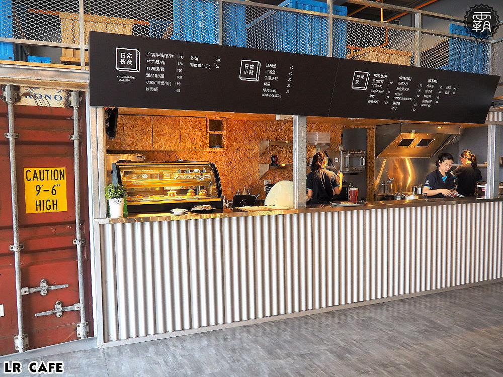 20180327180151 32 - LR cafe,隱身在烏日高鐵站對面的韓風咖啡館,三層樓空間好寬敞~