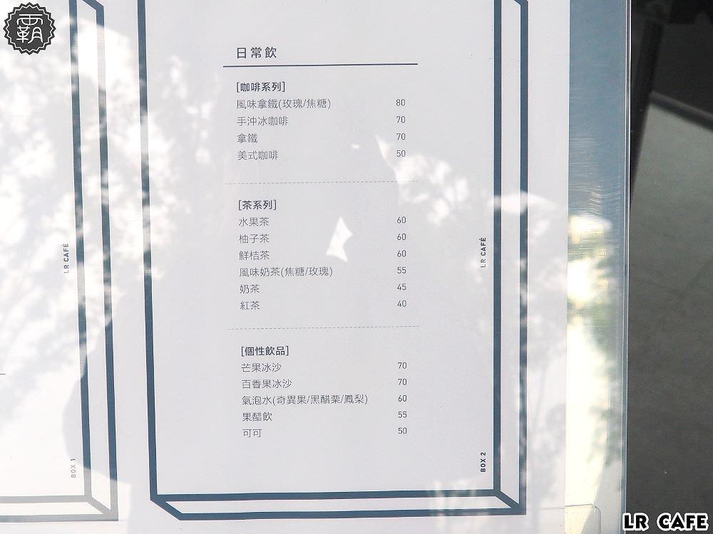 20180327180844 98 - LR cafe,隱身在烏日高鐵站對面的韓風咖啡館,三層樓空間好寬敞~