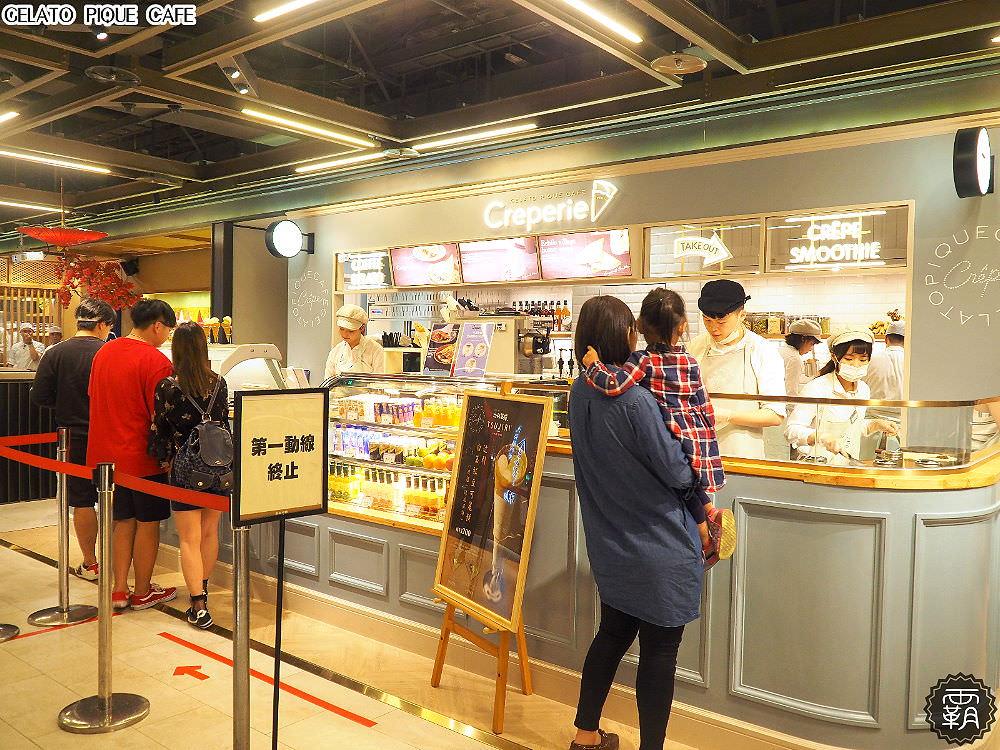 20180330205319 15 - gelato pique cafe台中店開幕~有辻利抹茶口味可麗餅耶~