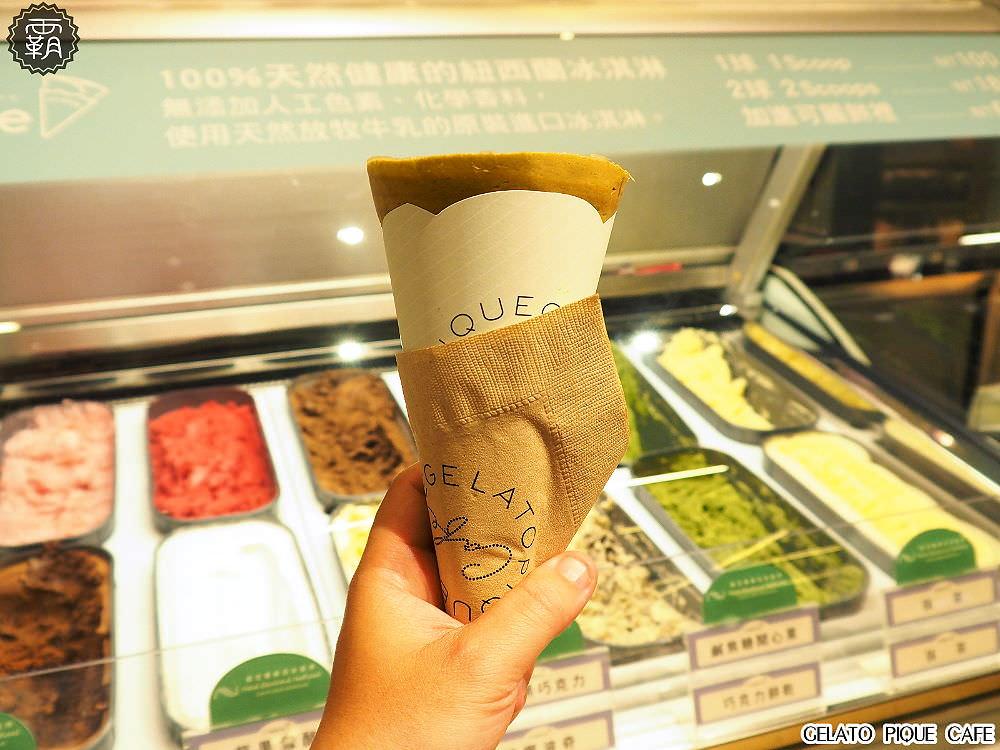 20180330205412 70 - gelato pique cafe台中店開幕~有辻利抹茶口味可麗餅耶~