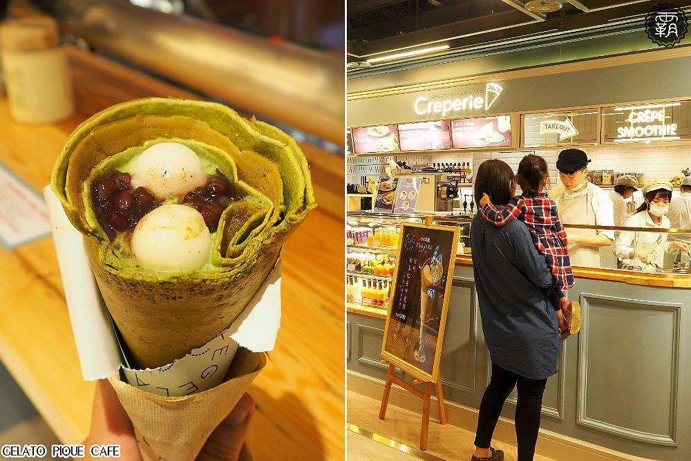 20180330224712 29 - gelato pique cafe台中店開幕~有辻利抹茶口味可麗餅耶~