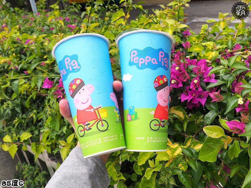 20180401164110 54 - 85˚C冰拿鐵、冰鮮奶茶第二杯10元優惠,只有兩天!這次杯子圖案是可愛的佩佩豬!