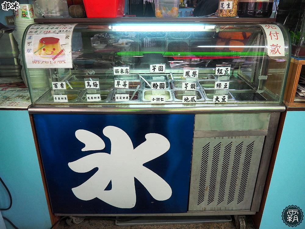 20180403154643 91 - 郭冰,SOGO附近40年老字號果汁剉冰店,最愛QQ的湯圓~
