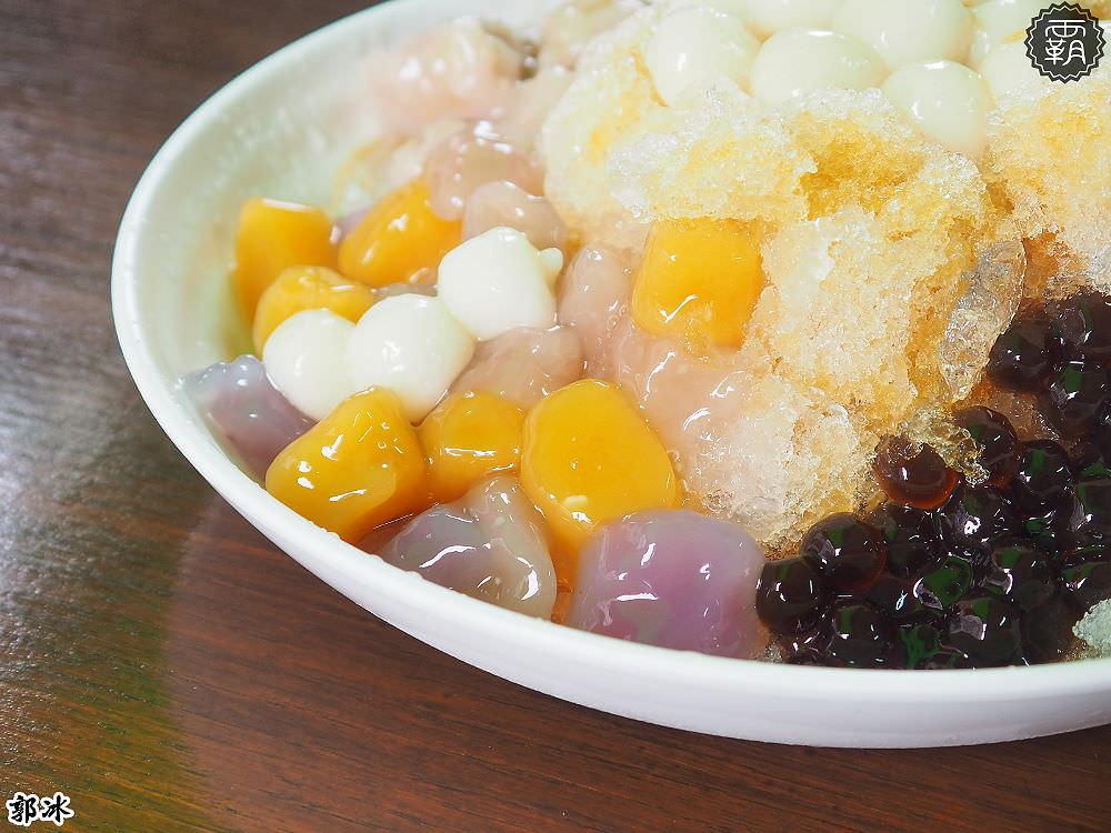 <台中冰品> 郭冰,SOGO附近40年老字號冰飲店,配料實在,最愛QQ軟軟的湯圓!