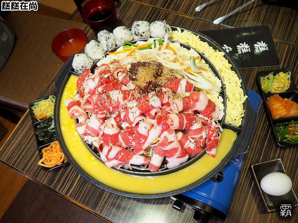 <台中豐原> 糕糕在尚韓式料理,豐原店澎湃豆腐鍋,肉片堆起來像座小山,讓人吃飽飽der!
