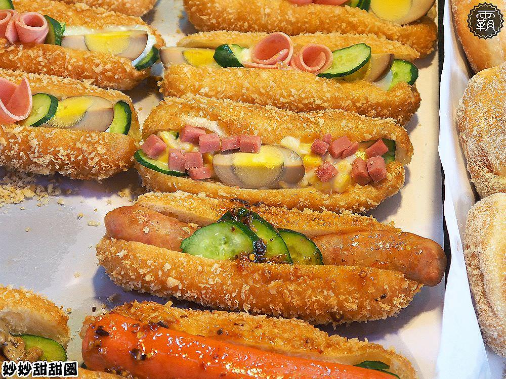<台中小吃> 妙妙甜甜圈、蛋沙拉堡,台中火車站旁甜甜圈台式潛艇堡,下午茶時間買一個吃剛好!
