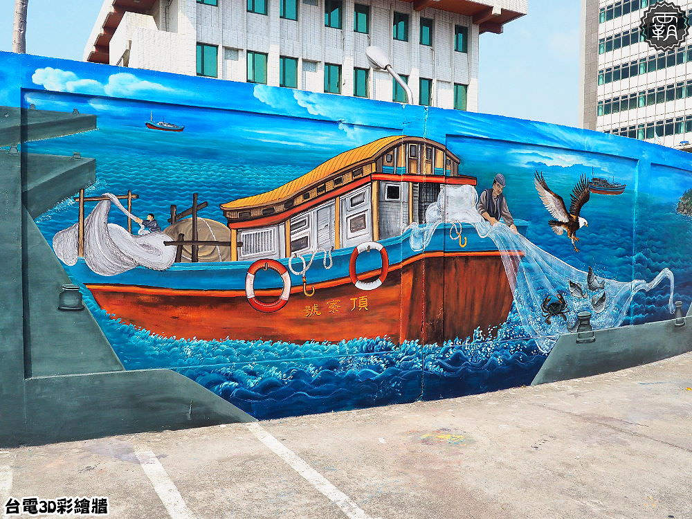 20180415144825 25 - 海線打卡新景點,梧棲台電68公尺圍牆大變身,成為海底世界啦~
