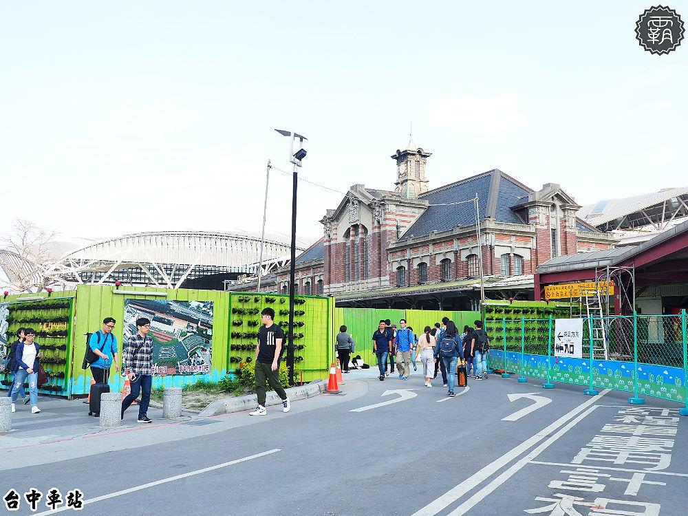20180419131343 72 - 台中車站廣場5月添綠意,新門面將結合百年老車站景色~