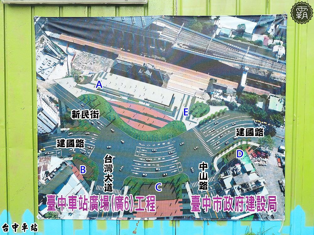 20180419131523 17 - 台中車站廣場5月添綠意,新門面將結合百年老車站景色~