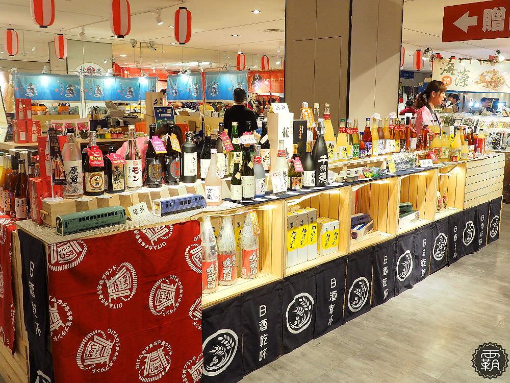 20180423161604 50 - 新光三越日本美食展又來啦,這回聚焦街邊美食,每次來都看到這間店大排長龍~