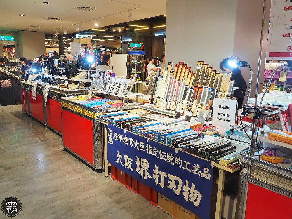 20180423161611 19 - 新光三越日本美食展又來啦,這回聚焦街邊美食,每次來都看到這間店大排長龍~