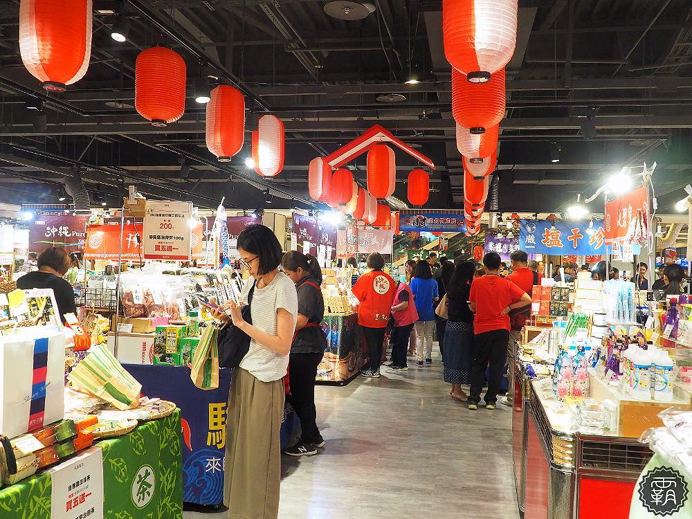 20180423161957 21 - 新光三越日本美食展又來啦,這回聚焦街邊美食,每次來都看到這間店大排長龍~