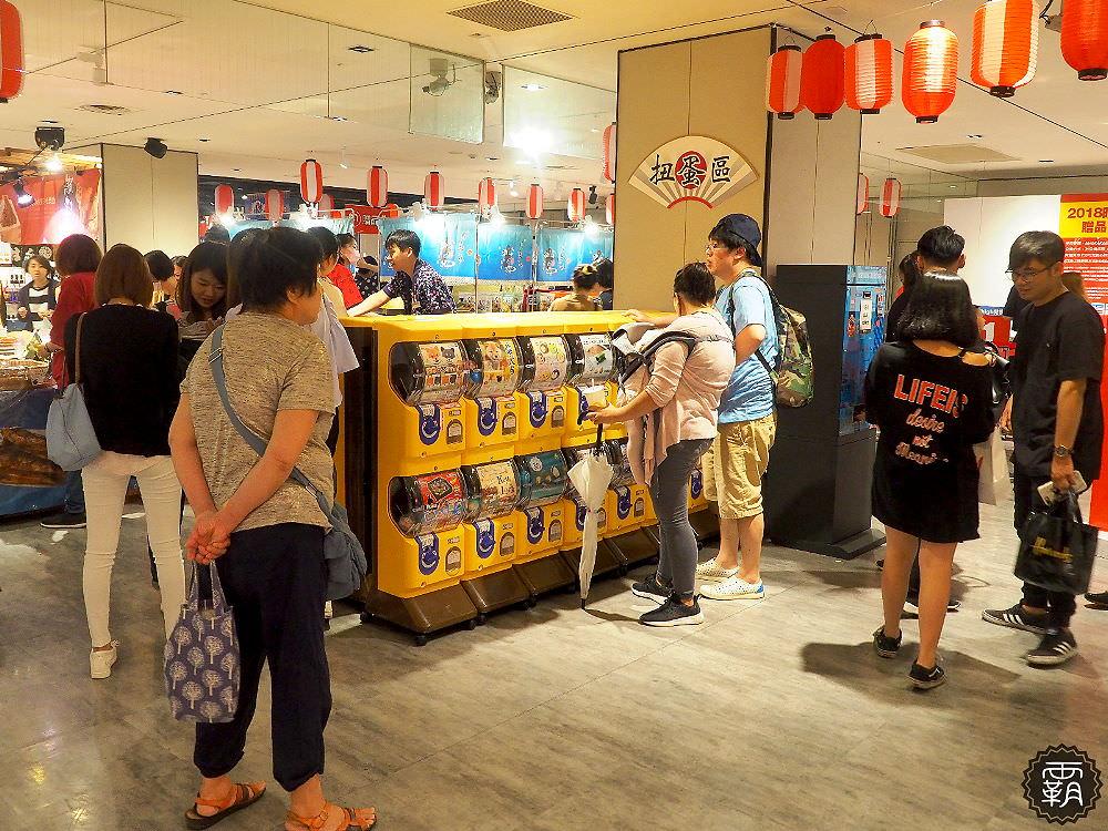 20180423162130 7 - 新光三越日本美食展又來啦,這回聚焦街邊美食,每次來都看到這間店大排長龍~