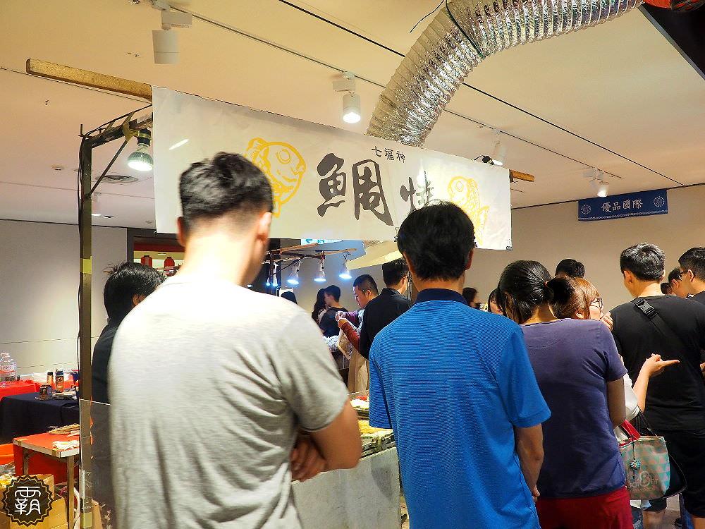 20180423162134 61 - 新光三越日本美食展又來啦,這回聚焦街邊美食,每次來都看到這間店大排長龍~