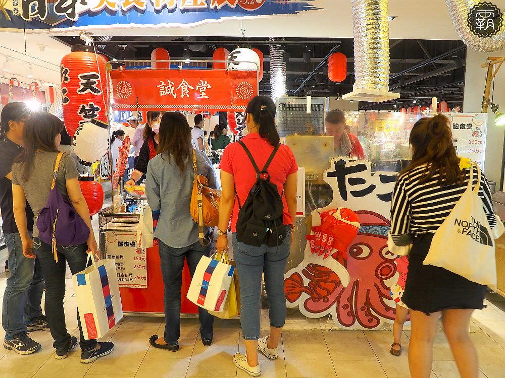 20180423194228 74 - 新光三越日本美食展又來啦,這回聚焦街邊美食,每次來都看到這間店大排長龍~