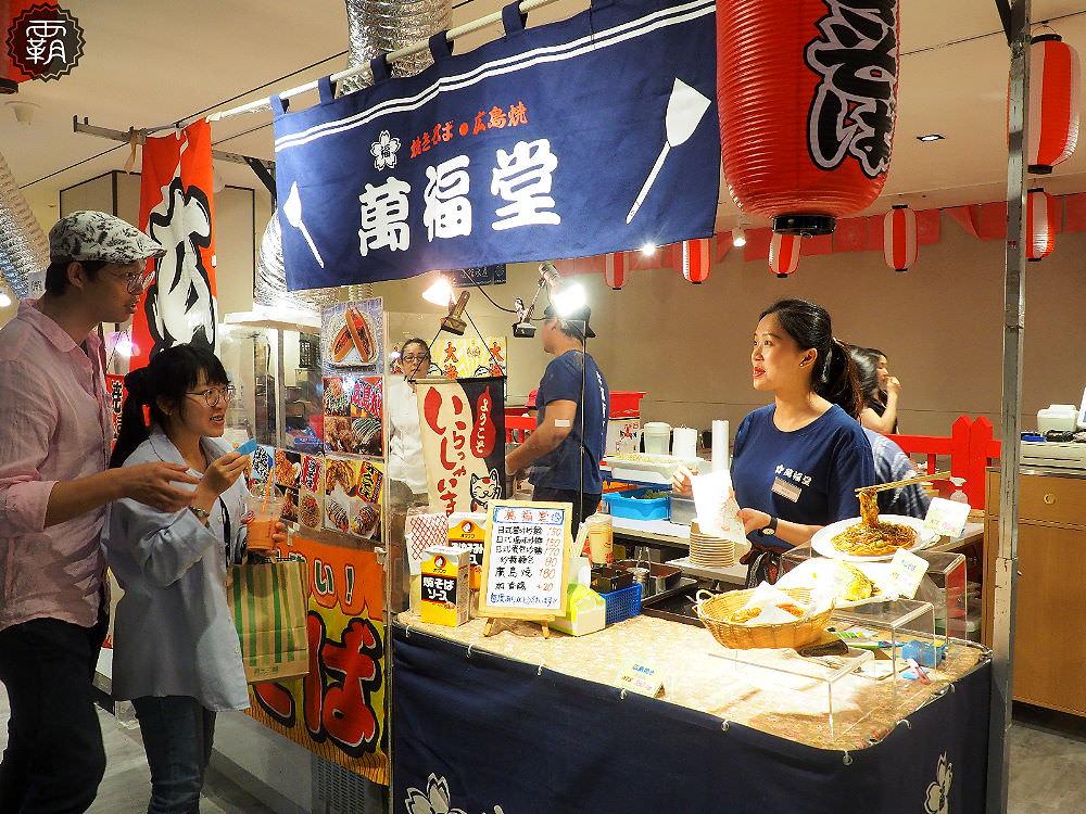 20180423194438 37 - 新光三越日本美食展又來啦,這回聚焦街邊美食,每次來都看到這間店大排長龍~