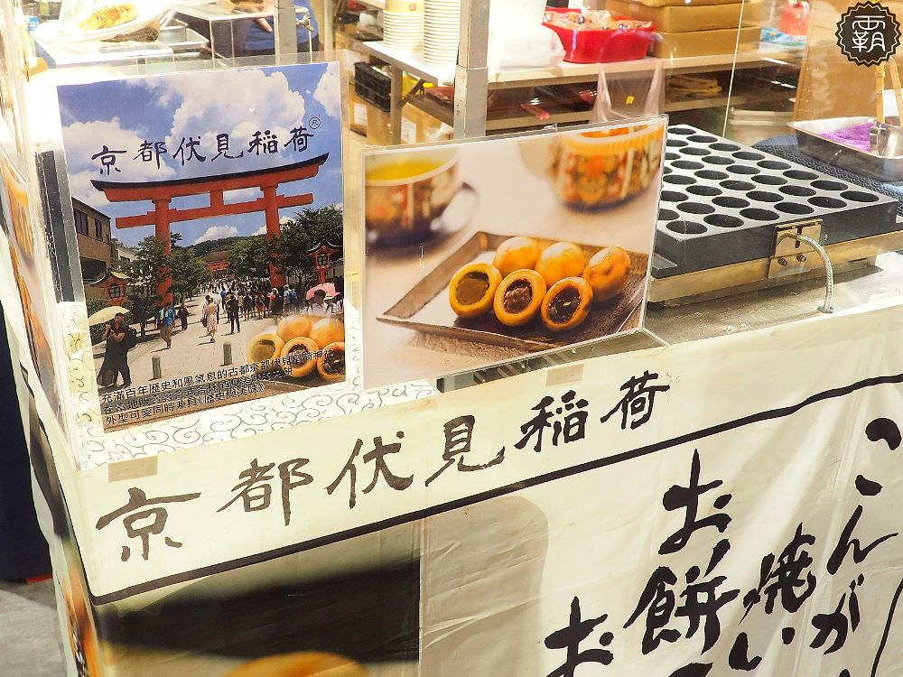 20180423195511 91 - 新光三越日本美食展又來啦,這回聚焦街邊美食,每次來都看到這間店大排長龍~
