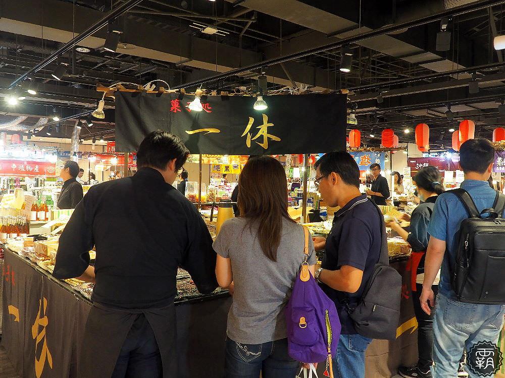20180423195631 15 - 新光三越日本美食展又來啦,這回聚焦街邊美食,每次來都看到這間店大排長龍~