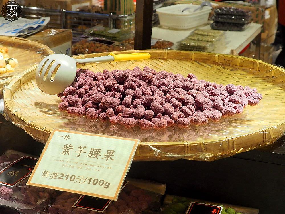 20180423195634 63 - 新光三越日本美食展又來啦,這回聚焦街邊美食,每次來都看到這間店大排長龍~
