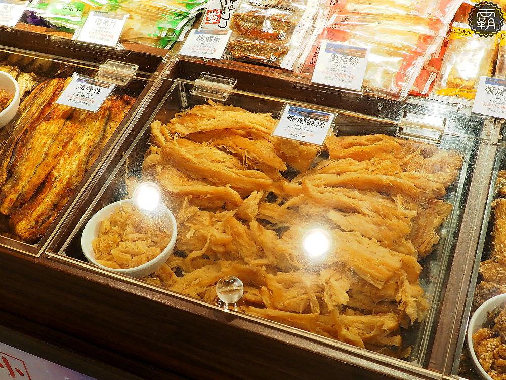 20180423195639 88 - 新光三越日本美食展又來啦,這回聚焦街邊美食,每次來都看到這間店大排長龍~