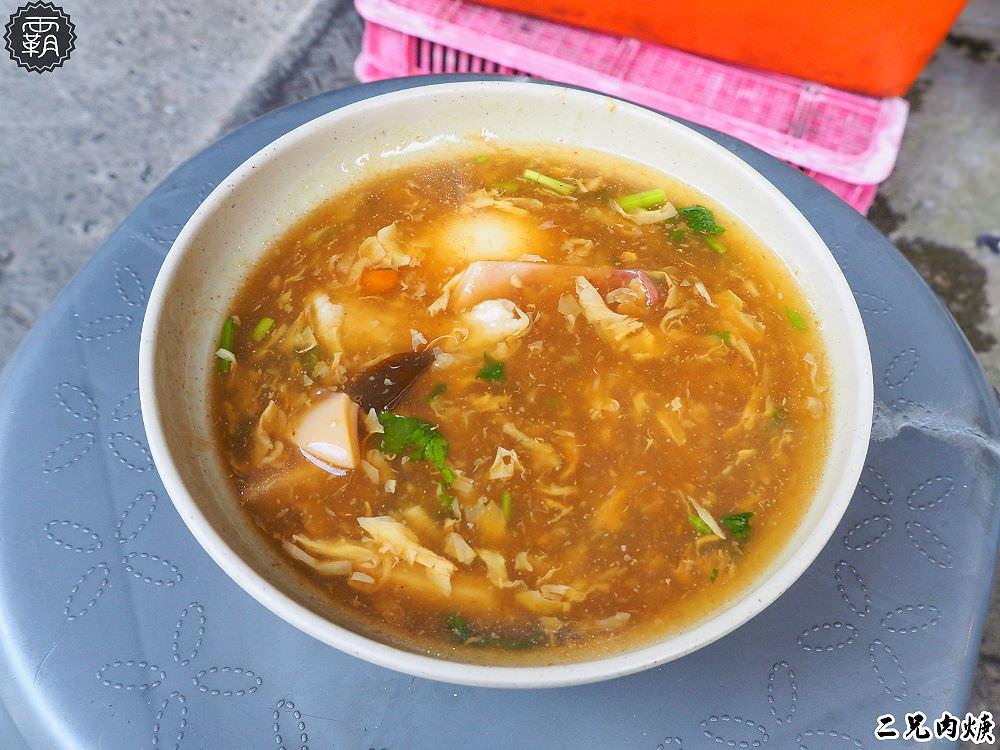 20180513202014 40 - 二兄香菇肉羹,羹湯有海鮮甜味,肉條肉羹扎實口感~