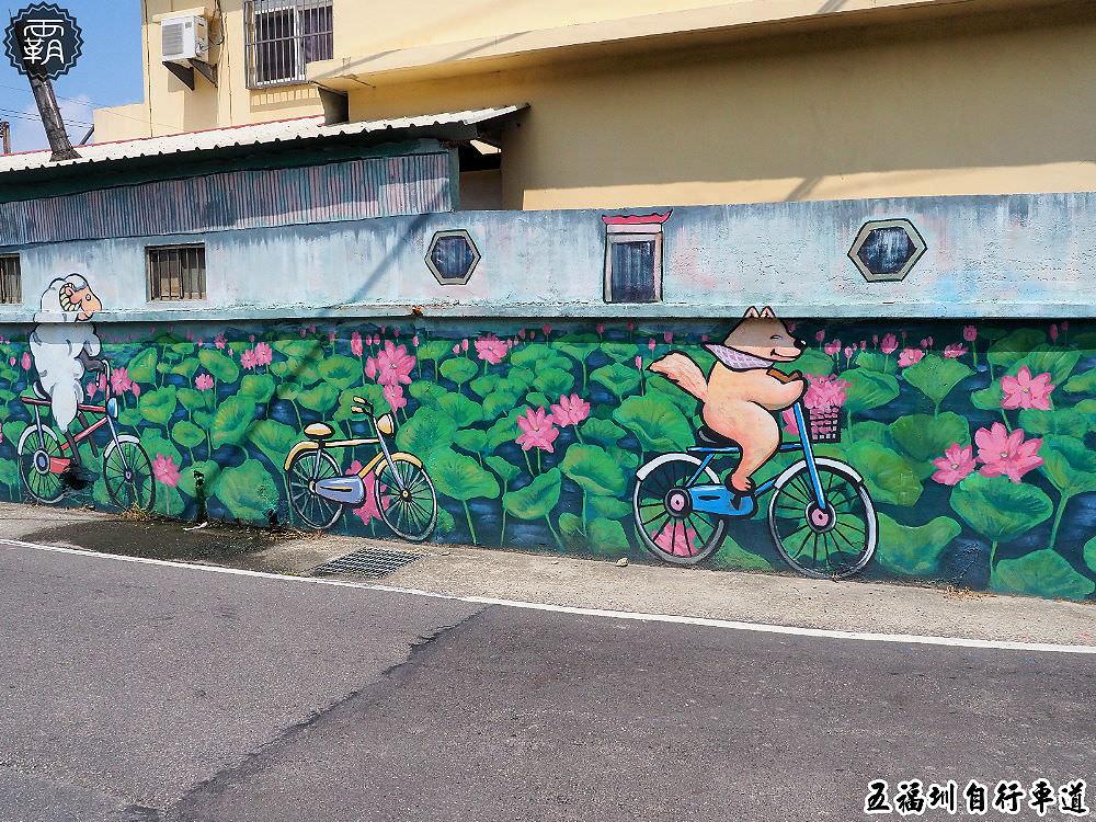 20180520131011 62 - 清水五福圳自行車道,荷花田依山傍水,美翻惹!還有荷花主題彩繪牆充滿在地特色!