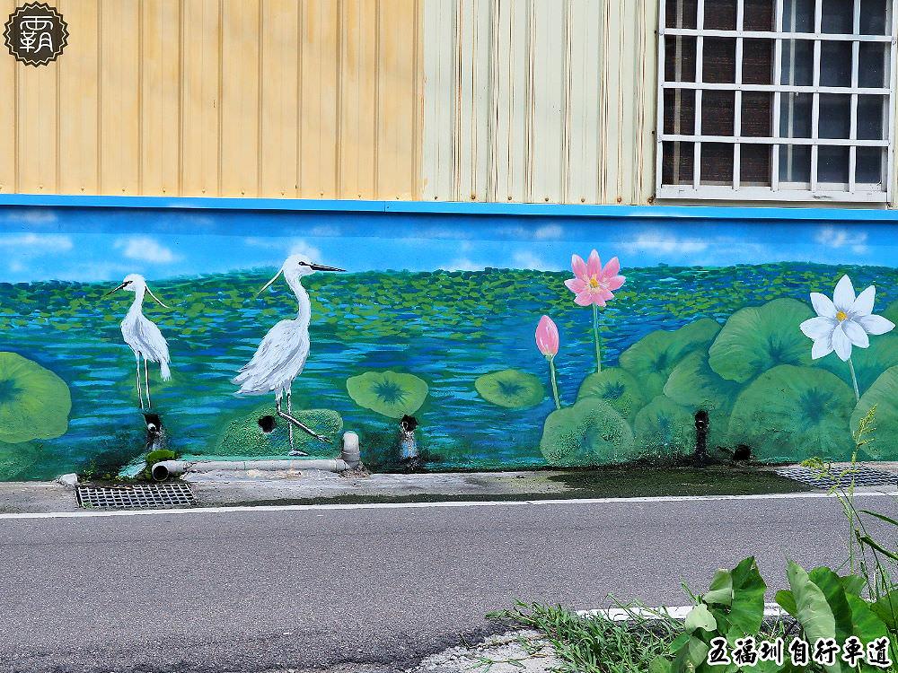 20180520131017 41 - 清水五福圳自行車道,荷花田依山傍水,美翻惹!還有荷花主題彩繪牆充滿在地特色!