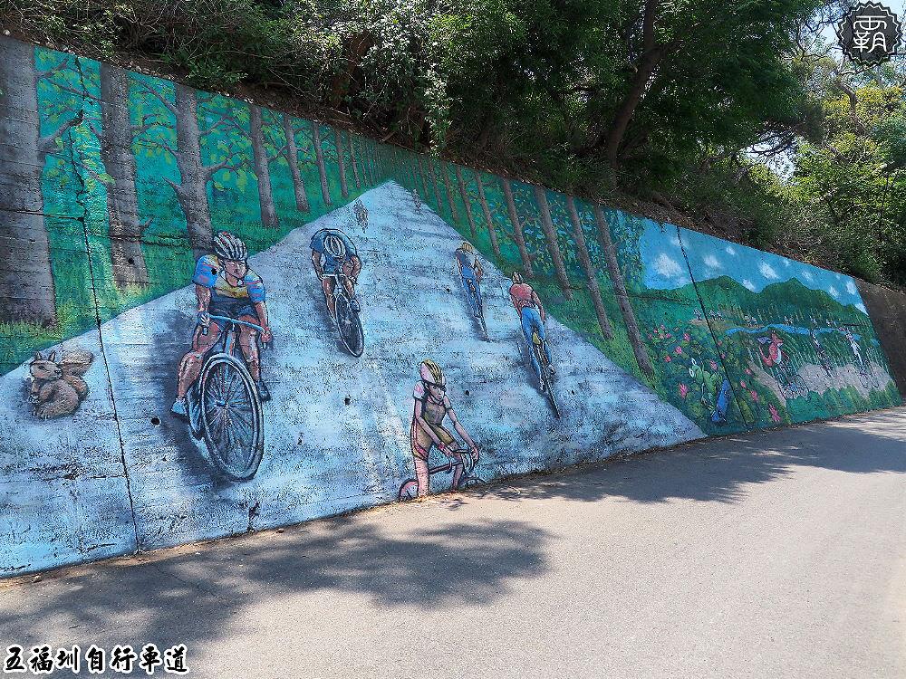 20180520131024 51 - 清水五福圳自行車道,荷花田依山傍水,美翻惹!還有荷花主題彩繪牆充滿在地特色!