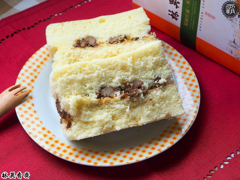 <台中梧棲> 林異香齋餅店,梧棲老街鹹蛋糕,傳承百年樸實好味道,也有台式馬卡龍唷!