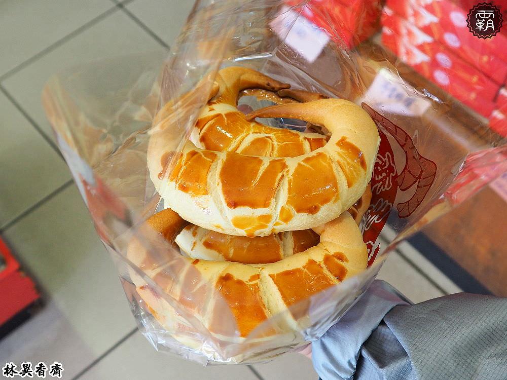 20180524201728 3 - 台式馬卡龍這裡買~林異香齋餅店有賣懷舊小點心,還有飄香百年的鹹蛋糕~