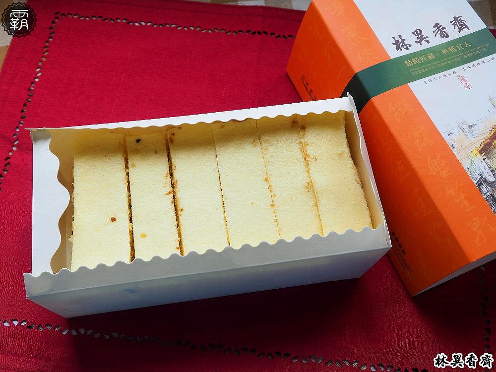 20180524201903 65 - 台式馬卡龍這裡買~林異香齋餅店有賣懷舊小點心,還有飄香百年的鹹蛋糕~