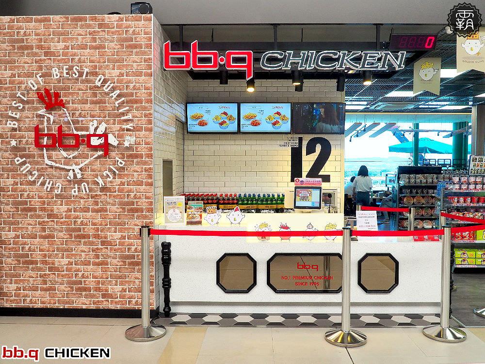 20180528195252 24 - 全家 xbb.q CHICKEN台中第一間韓國鬼怪炸雞!!高鐵站區內店中店概念,6/3前買炸雞還送汽水~