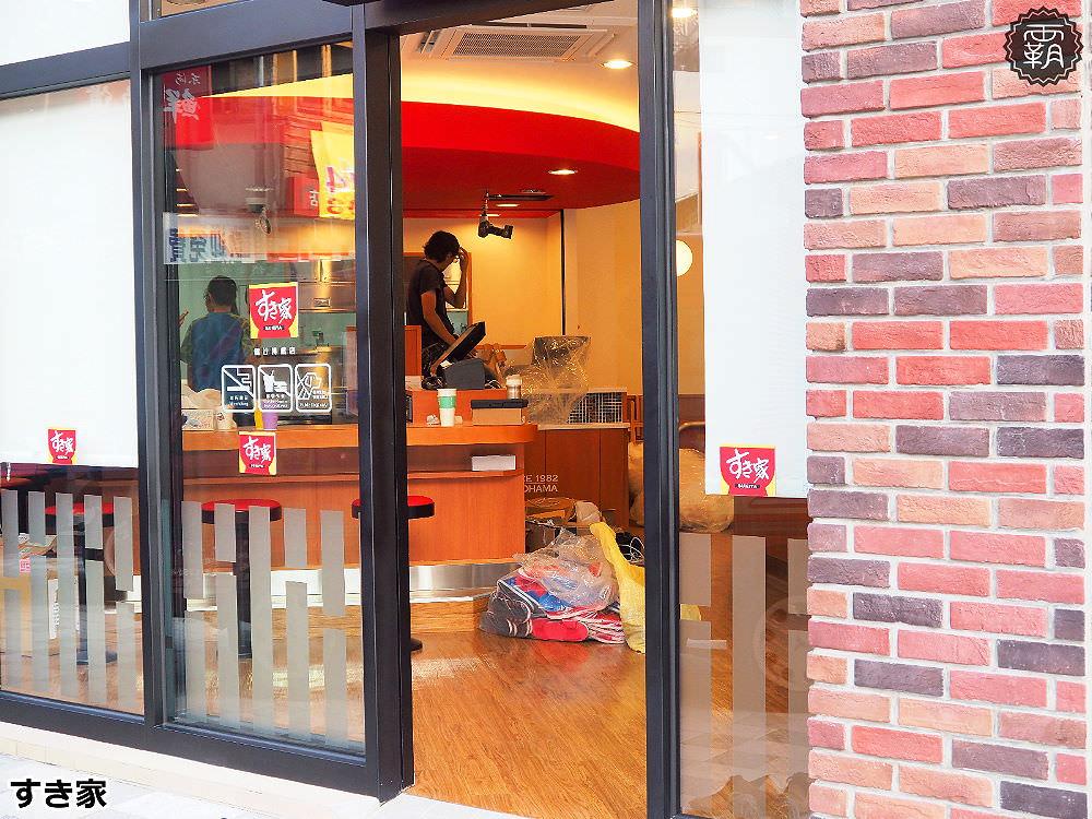 20180608205310 2 - すき家 Sukiya牛丼要在台中開賣惹!一次要開兩間店,Jmall商場すき家台中首間店6/13正式營業!