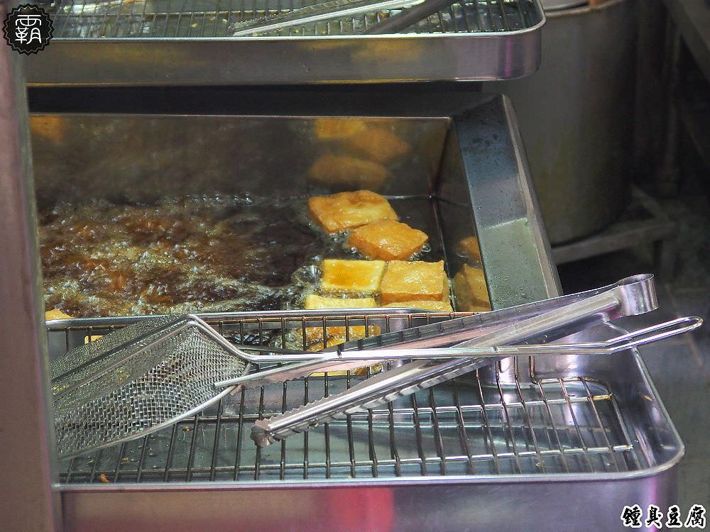 20180610143523 95 - 大甲鍾臭豆腐微酥多汁的口感,在地美食從攤販到店面,多了座位還有冷氣放送~