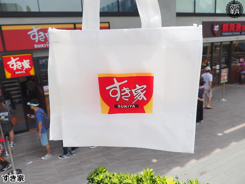 20180613143102 1 - 台中首間すき家Sukiya牛丼JMall商場正式開賣~美味牛丼59元起~