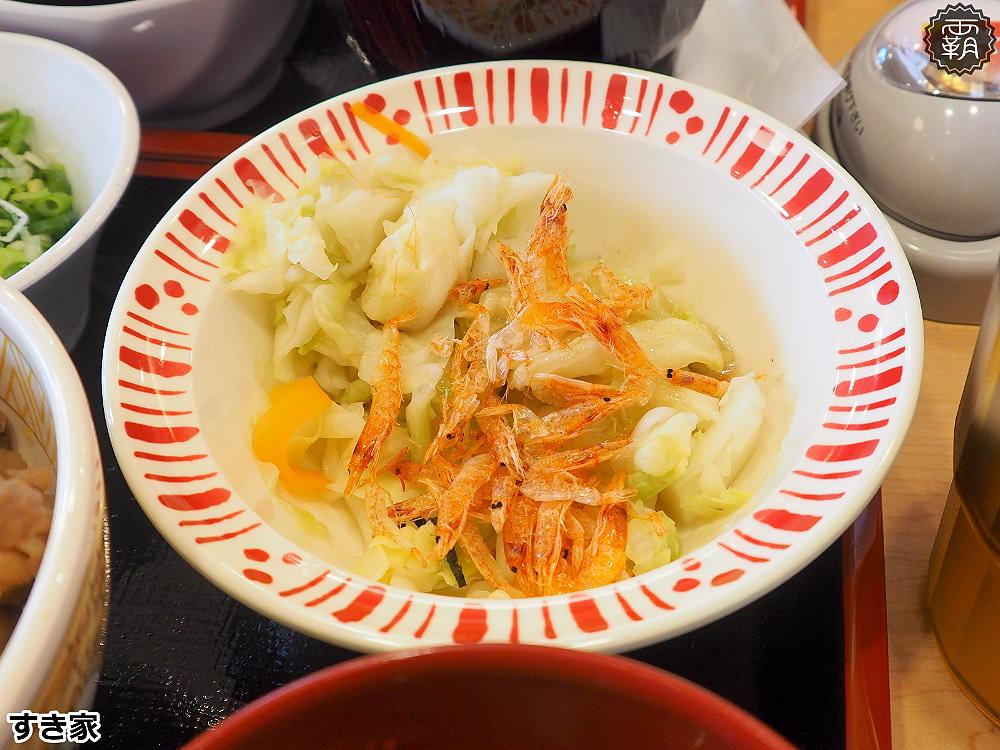 20180613143405 89 - 台中首間すき家Sukiya牛丼JMall商場正式開賣~美味牛丼59元起~