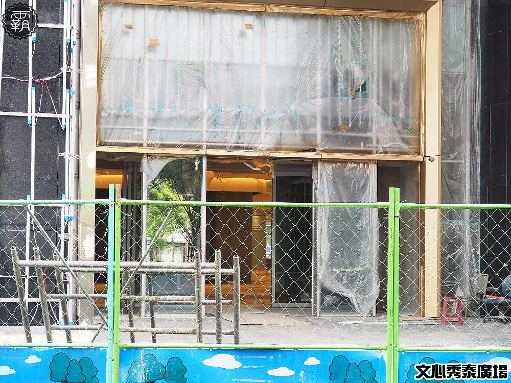 20180619092246 2 - 文心秀泰廣場6/22即將開幕,南台中第一座結合電影、購物、美食的大型商場,看電影有新影城了唷~