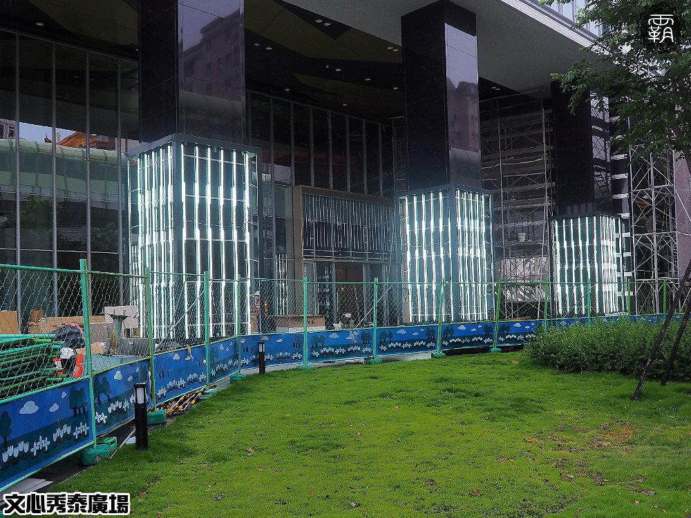 20180619094635 68 - 文心秀泰廣場6/22即將開幕,南台中第一座結合電影、購物、美食的大型商場,看電影有新影城了唷~