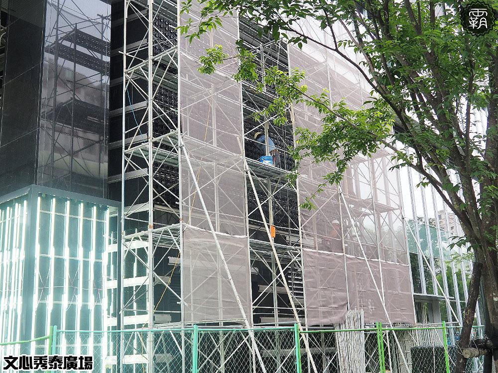 20180619094639 36 - 文心秀泰廣場6/22即將開幕,南台中第一座結合電影、購物、美食的大型商場,看電影有新影城了唷~
